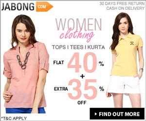 How to use a Jabong coupon