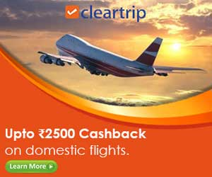 ClearTrip CPS upto 2500 cashback domestic flight 300X250